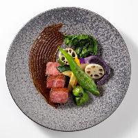 仙台牛ロースのグリル 季節野菜とクリーミー田楽仕立て