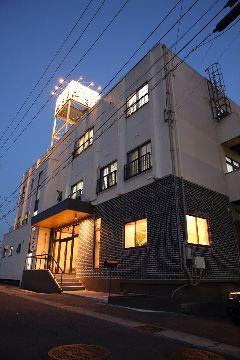 Misaki Lounge