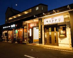 """居酒屋 SAR""""Uの2号店が堂々オープンしました!"""
