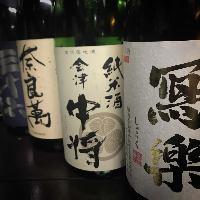 おすすめ日本酒『会津中将』