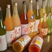 20種類もある果実酒!