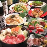 コスパ最強の宴会コース 2,980円〜3,480円