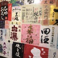 日本酒は常時100種類以上取り揃え。