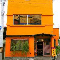 オレンジ色の建物が目印です♪