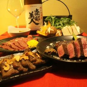 仙台セリと牛タン食べ放題居酒屋 祭火鳥(まつりびと)