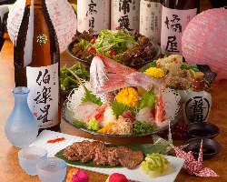 ボリューム満点!宴会コース☆ 名物牛タンもついてお得です!