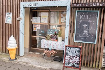 cafe KNIT image