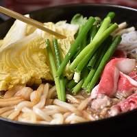 【すき焼き】 上質なお肉を使用したお肉料理をぜひ『芸州』で