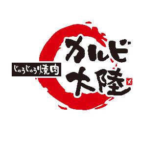 カルビ大陸 小野田店