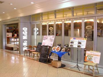 マーノマッジョ 広島店