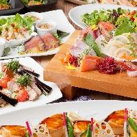 新鮮な海鮮を堪能できる!2h飲放付宴会コースをお得にご提供♪