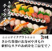 小イワシ料理は、刺身・天ぷら・唐揚げとバリエーション豊富!