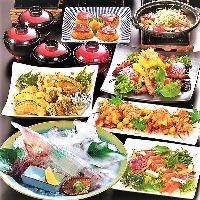 2時間飲み放題付宴会コースを3500円(税込)から提供しています!