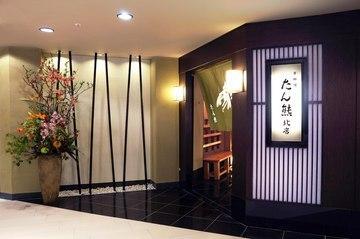 京料理 広島たん熊 北店