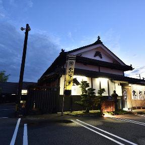 Jiroumaru
