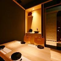 ◆全席完全個室◆ 大人の和空間