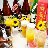 ◆プレミアム飲放題◆ 100種飲み放題