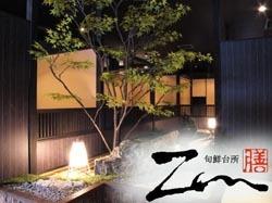 Zen 宇部店