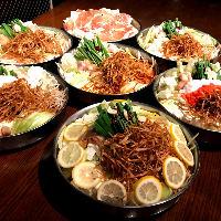 くし田こだわりのもつ鍋は7種類の味からお楽しみいただけます♪