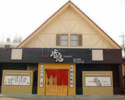 店舗外観:虹ヶ浜店