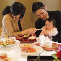 お食い初めやお誕生日などのお祝いの席にもご利用ください。