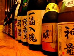 美味しい広島地酒を  豊富に取り揃えてあります♪