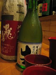 左写真 賀茂泉 純米吟醸生      □使用米…広島雄町