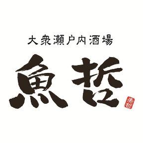鮨 WASABI