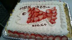 こんなケーキもありです(^^)