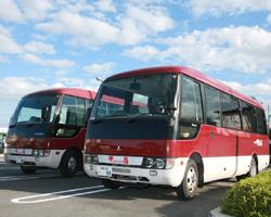 無料送迎バス完備 (3150円以上10名様以上要予約)