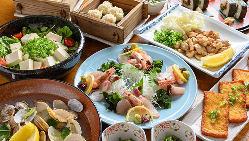 産地直送!!新鮮鮮魚!!