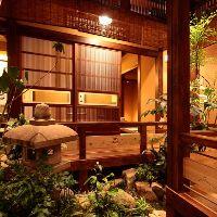 奥個室にある庭園はまさに 大人の味わい空間