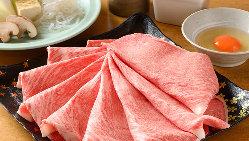 広島牛の旨み滴る濃厚すき焼き