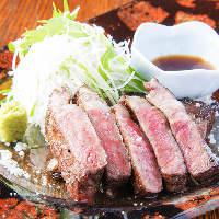 特選広島牛ロースのとろけるような味わいをお楽しみいただけます