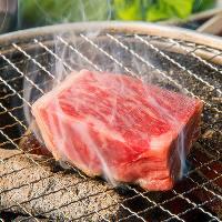 ワンランク上のお肉をお好きな焼き加減でお楽しみいただけます