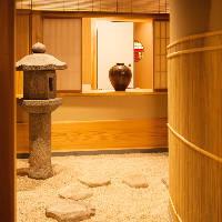 茶室をイメージした落ち着いた和の空間でお寛ぎいただけます。