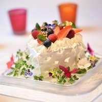 記念日コースは乾杯スパークリングと特製ホールケーキ付きです!