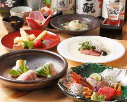 ひとり一膳の会席コース2500円~ ※お料理のみです