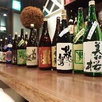 『全国の縮図』と言われる、ここ広島... 海の酒・山の酒・