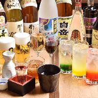 厳選した日本酒・焼酎などを  お楽しみ下さい
