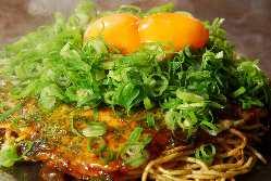 使用してる卵は全部黄身が2つ入っている修竜こだわり卵を使用