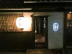 岡山駅からも徒歩でこれる大人の隠れ家