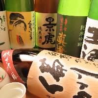 岡山県内、外の日本酒も豊富に取り揃えてます。
