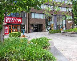 お店は桃太郎大通り柳川の交差点です ご来店お待ちしています