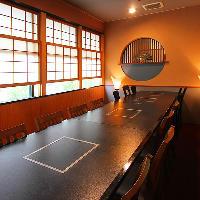 【個 室】 最大28名様までご利用可能な広いお座敷もご用意♪