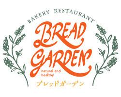 ブレッドガーデン イオンモール広島府中店