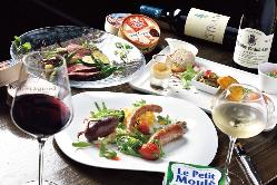 料理とワインの美味しい関係♪ 皆様と一緒に出会いたいです
