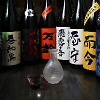 ◇美酒◇ 全国各地から取り揃えた日本酒や岡山の地酒がずらり