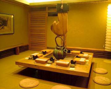 平和町 喜和味(きわみ) image