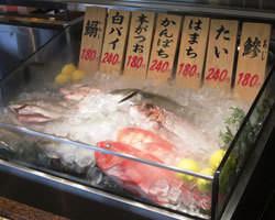 鮮度抜群の魚、食材 安心してお召しあがり頂けます。